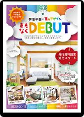 top_flyer_image01